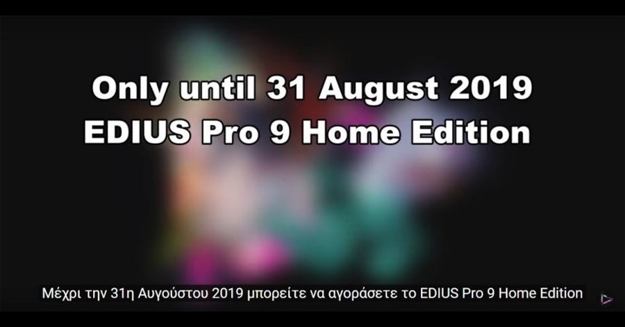 EDIUS.NET Podcast - EDIUS Pro 9 Home Edition.