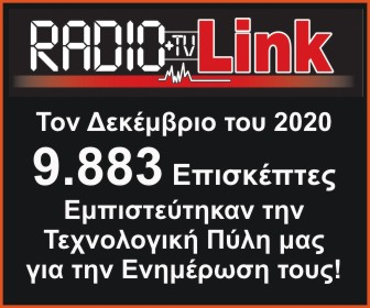 radiotvlink-visitors-dek-2020-promo-banner-336x280