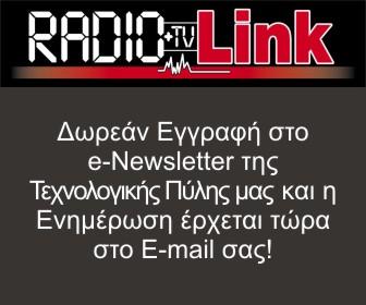 rtvl-com-e-newsletter-promo-banner-336x280